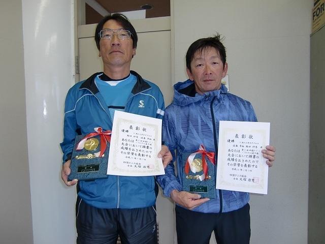 男55歳D優勝 佐藤幸裕・駒田晋吾.JPG
