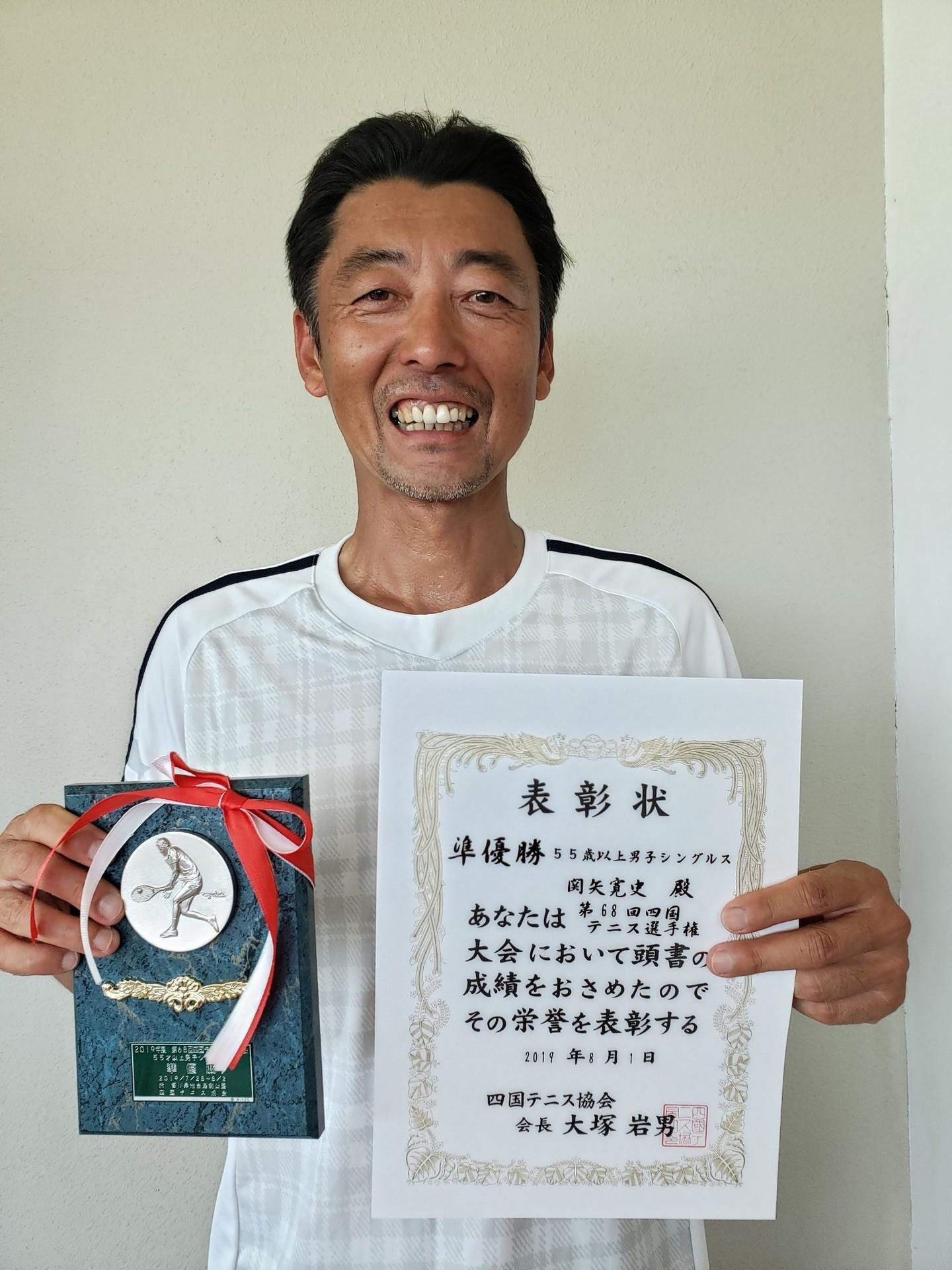 男55S 準優勝 関矢.jpg