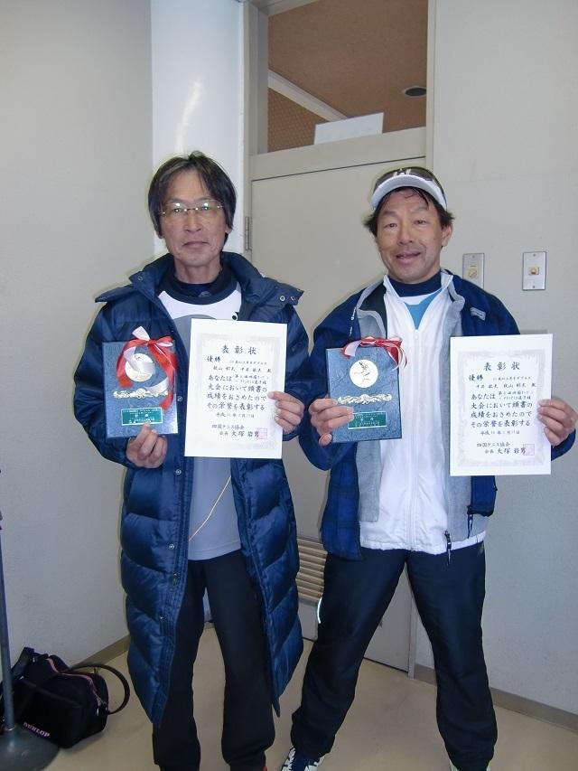 男60歳D優勝 中井敏夫・秋山郁夫.JPG