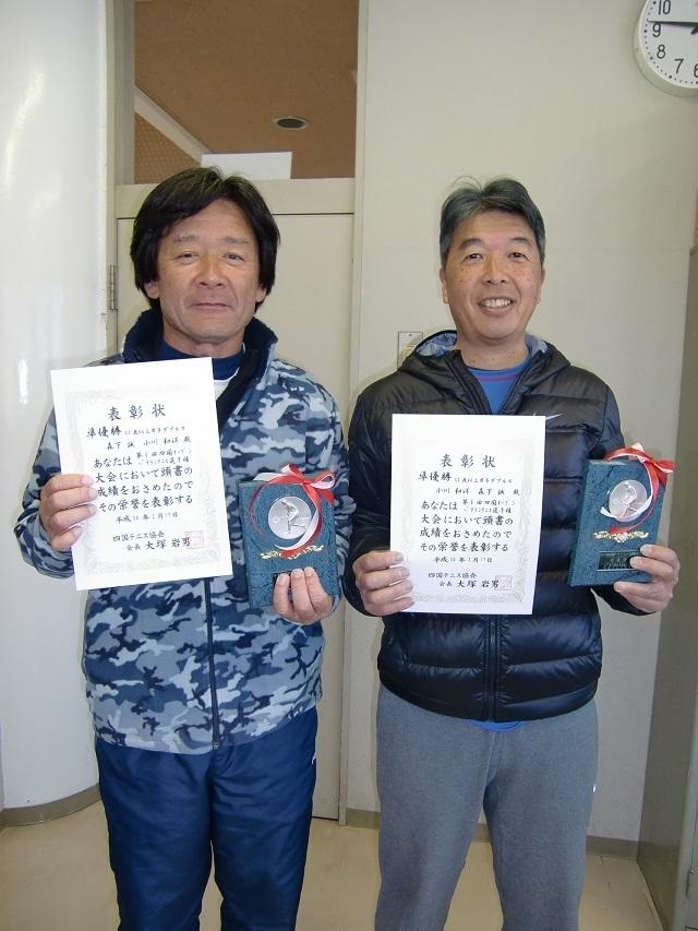 男60歳D準優勝 森下誠・小川和洋.JPG