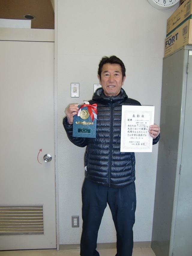 男60歳S優勝 濱田義則.JPG