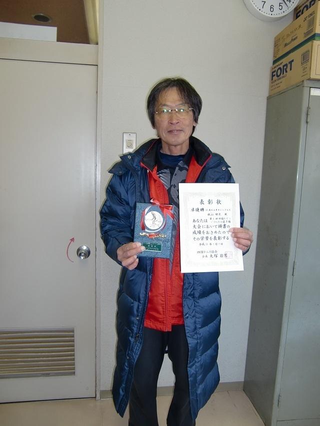 男60歳S準優勝 秋山郁夫.JPG