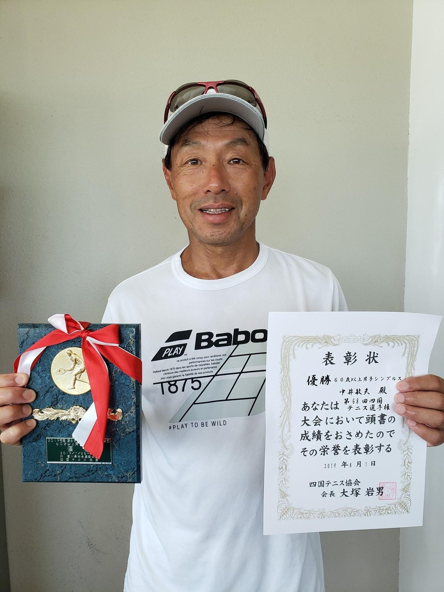 男60S 優勝 中井.jpg