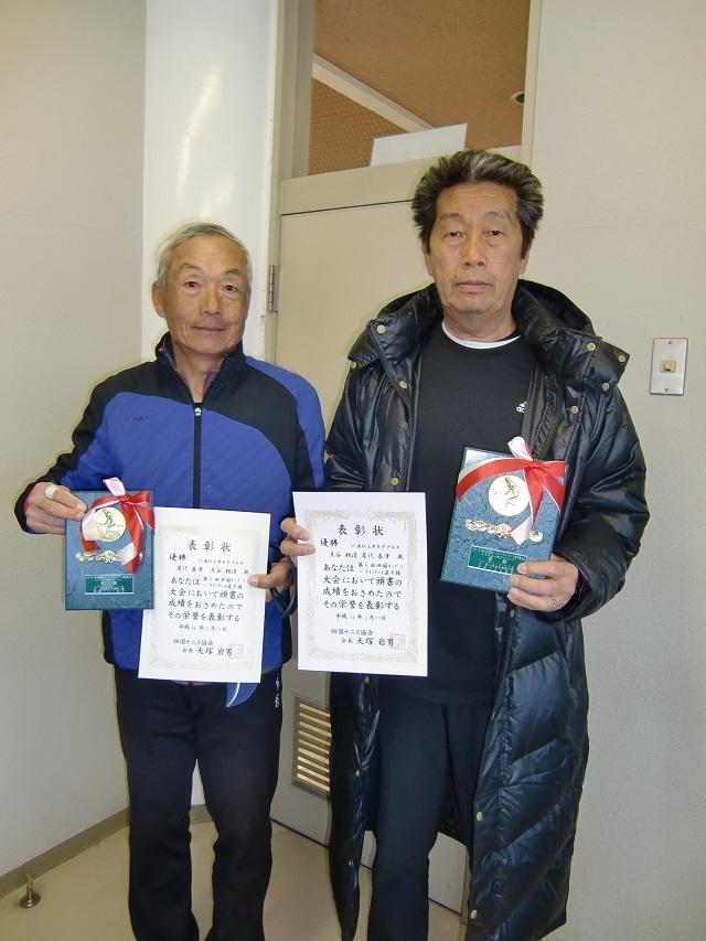 男65歳D優勝 貝谷朝清・屋代春幸.JPG