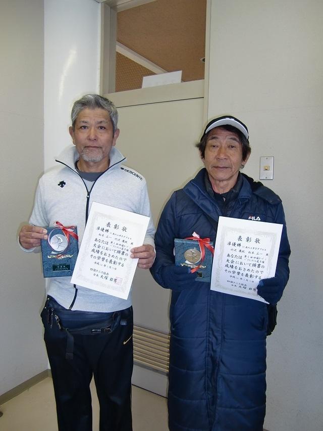 男65歳D準優勝 竹沢康政・松本正一.JPG