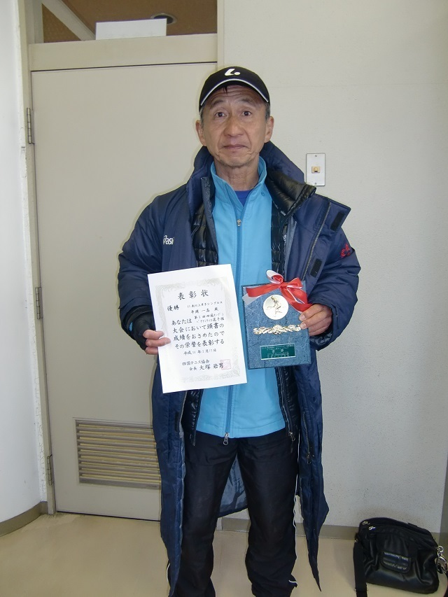 男65歳S優勝 平岡一高.JPG
