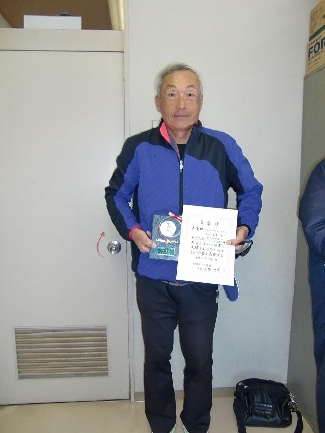 男65歳S準優勝 屋代春幸.JPG