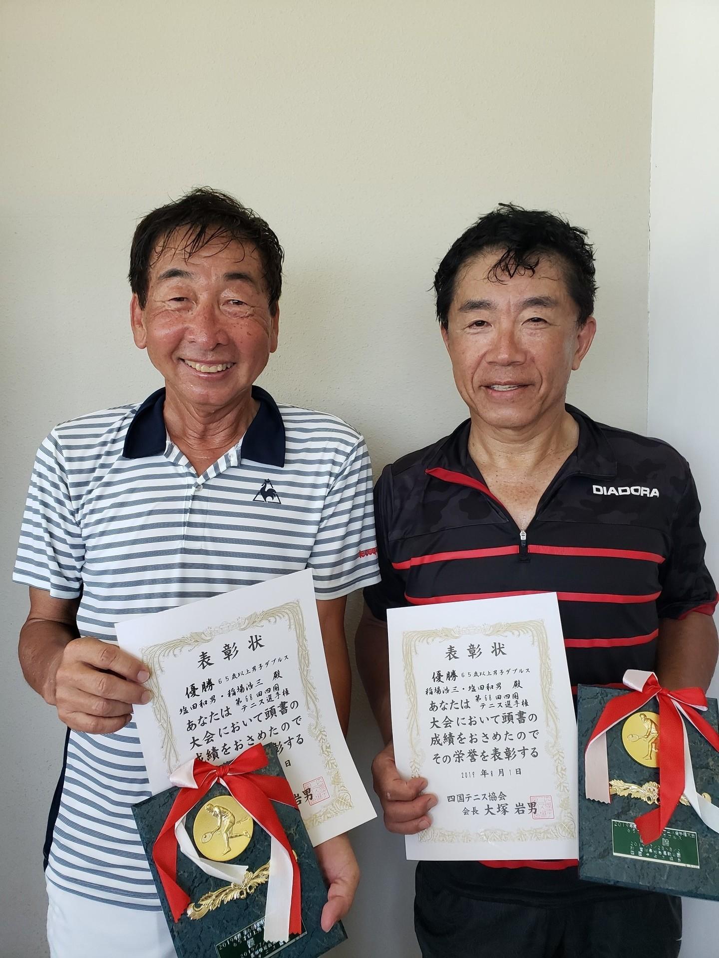 男65D 優勝 稲場・塩田.jpg