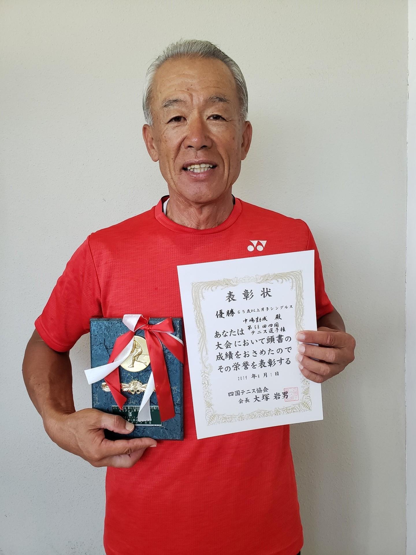 男65S 優勝 中嶋.jpg