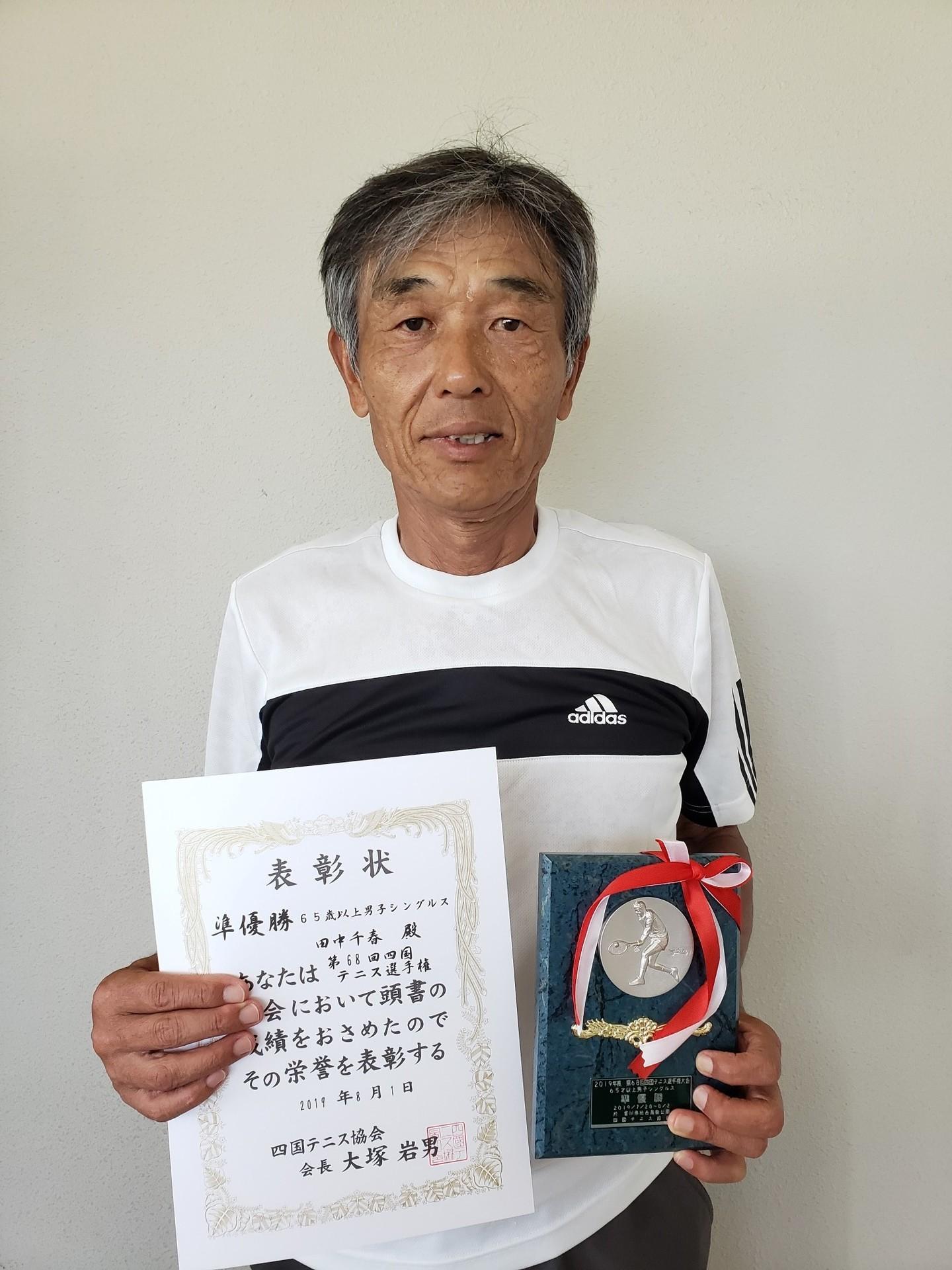 男65S 準優勝 田中.jpg