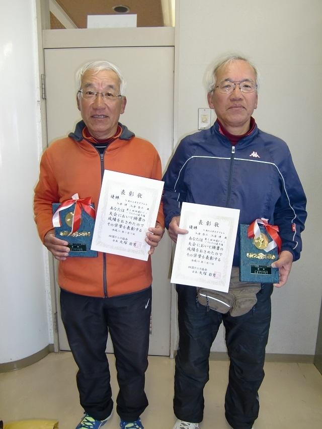 男70歳D優勝 入倉博・入倉啓二.JPG