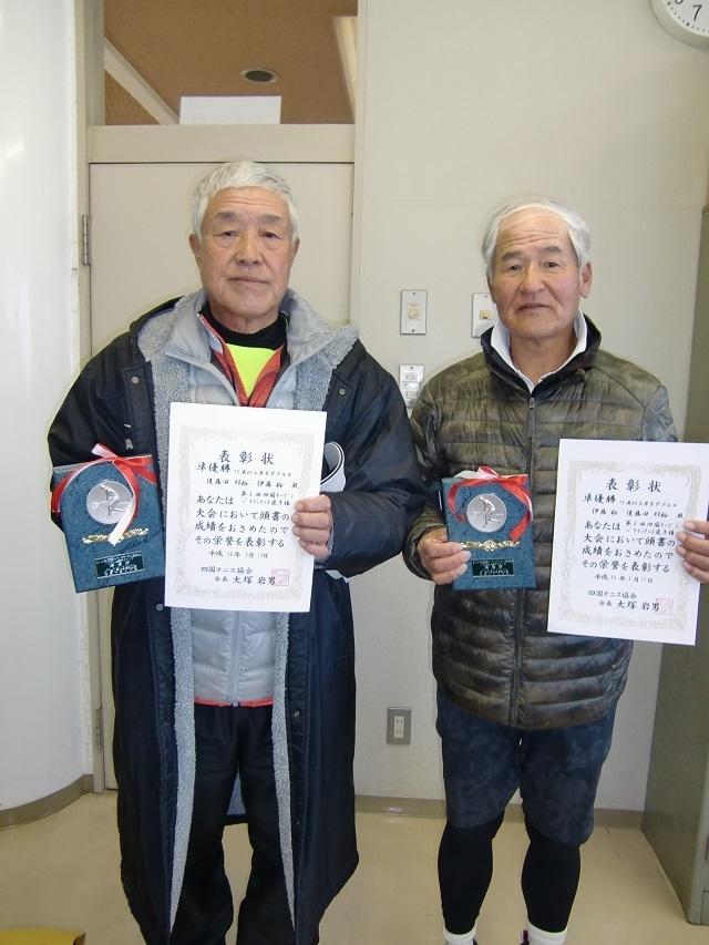 男70歳D準優勝 伊藤裕・後藤田邦裕.JPG