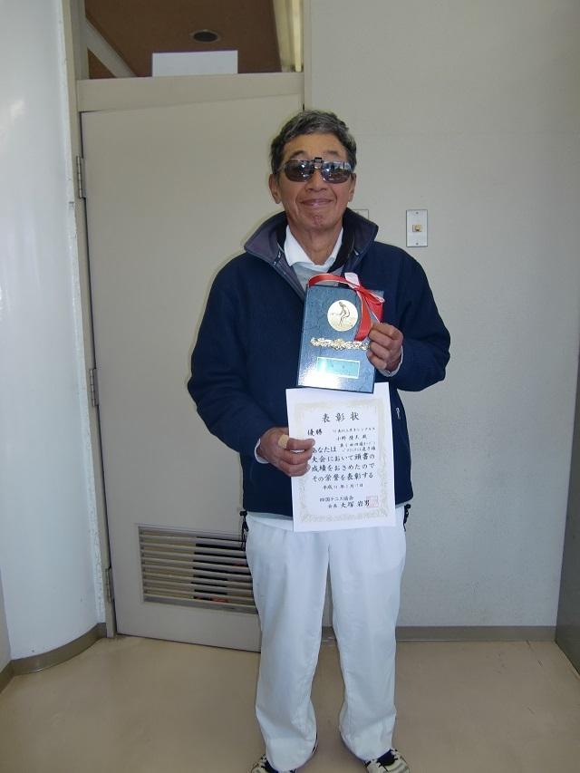 男70歳S優勝 小野隆夫.JPG