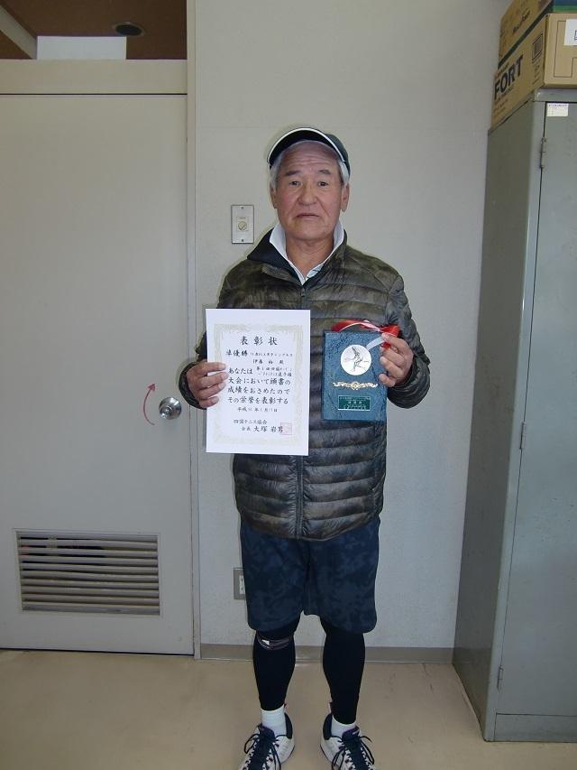 男70歳S準優勝 伊藤裕.JPG