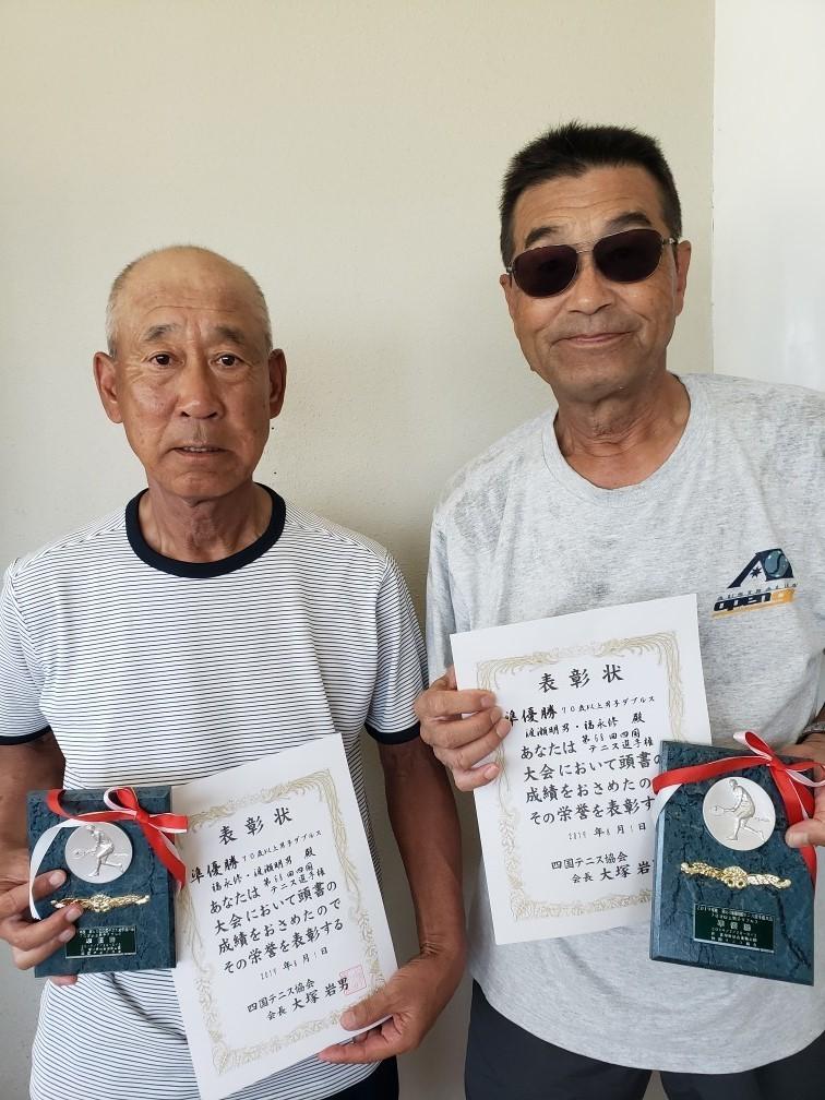 男70D 準優勝 福永・渡瀬.jpg