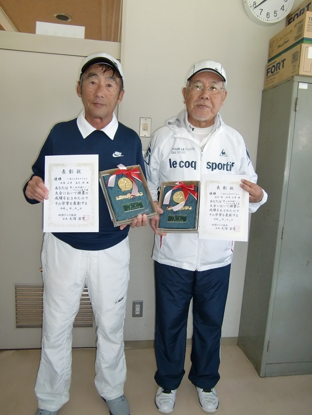 男75歳D優勝 高木修・波島正幸.JPG