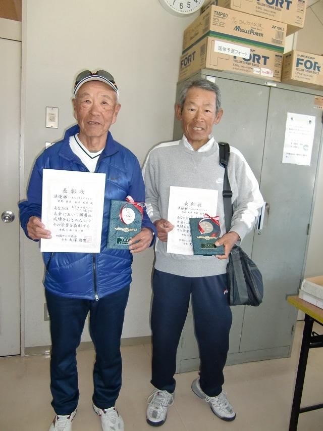 男75歳D準優勝 矢野良一・松井茂男.JPG