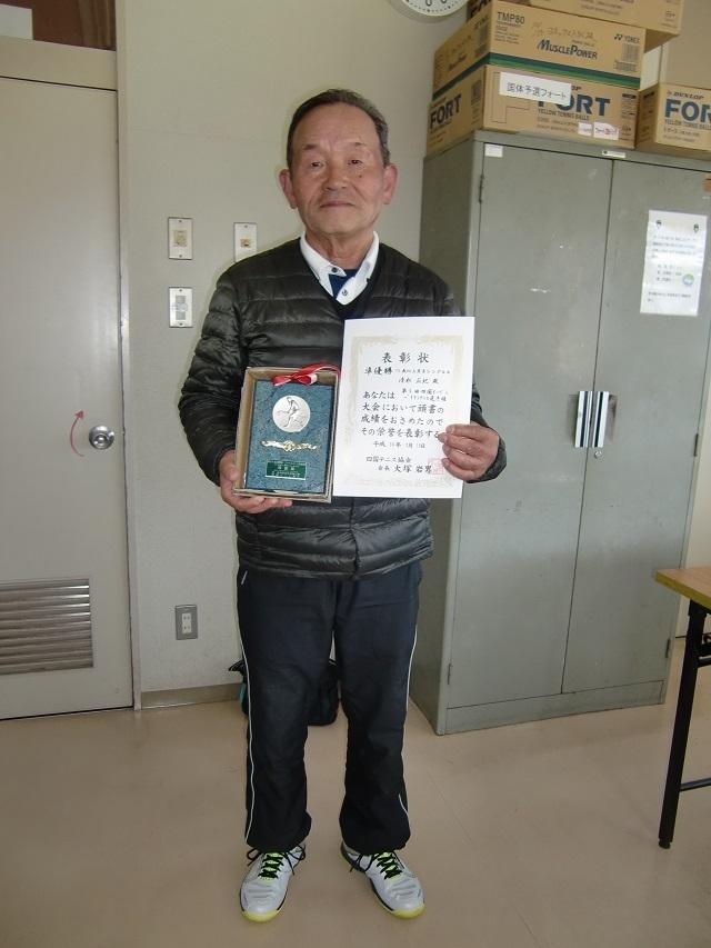 男75歳S準優勝 清水正紀.JPG