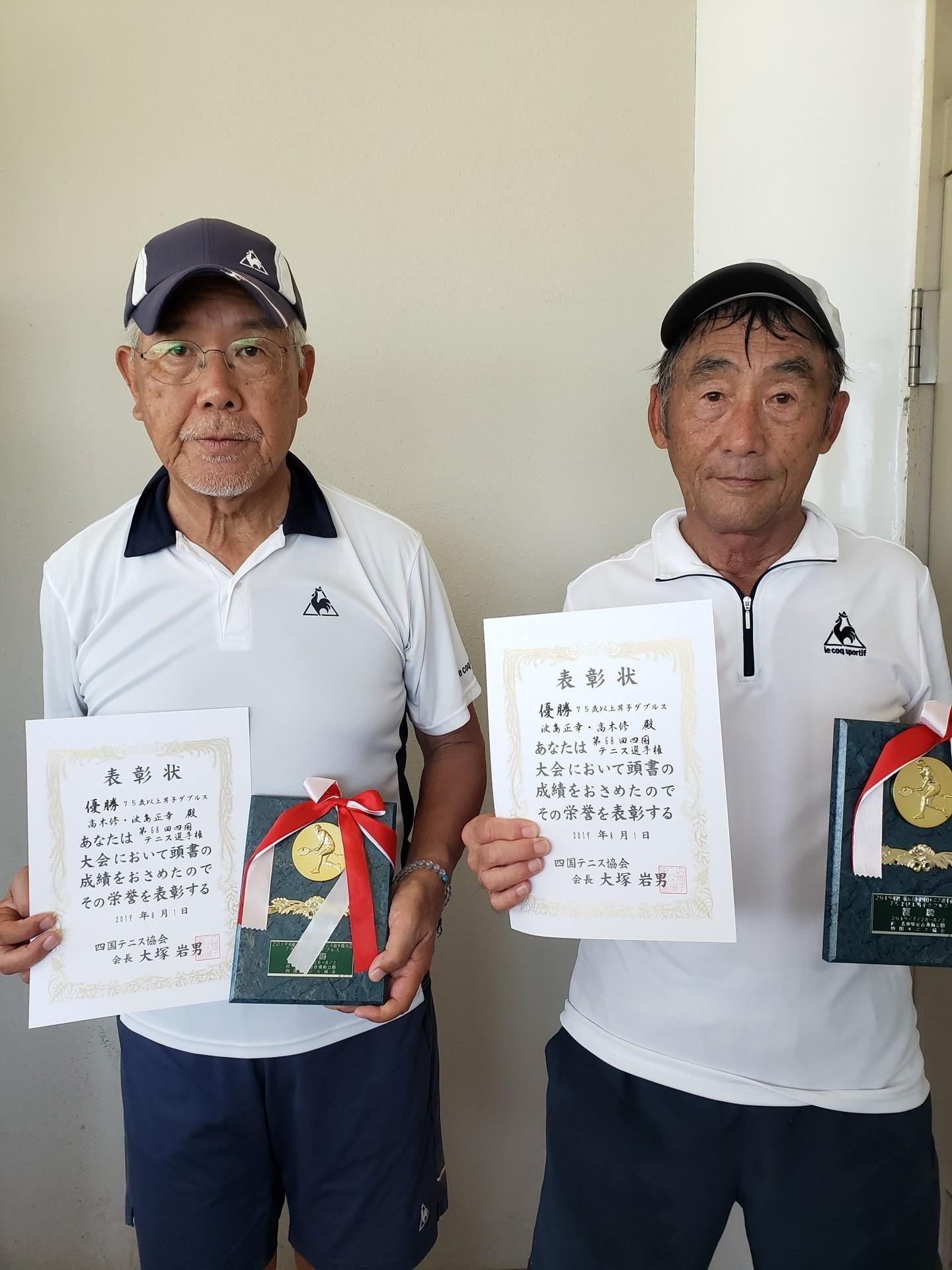 男75D 優勝 高木・波島.jpg