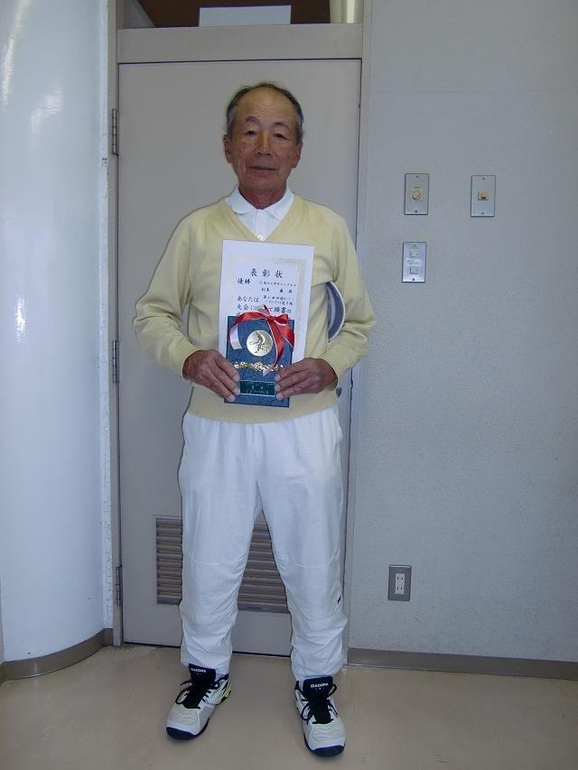 男80歳S優勝 松島巖.JPG
