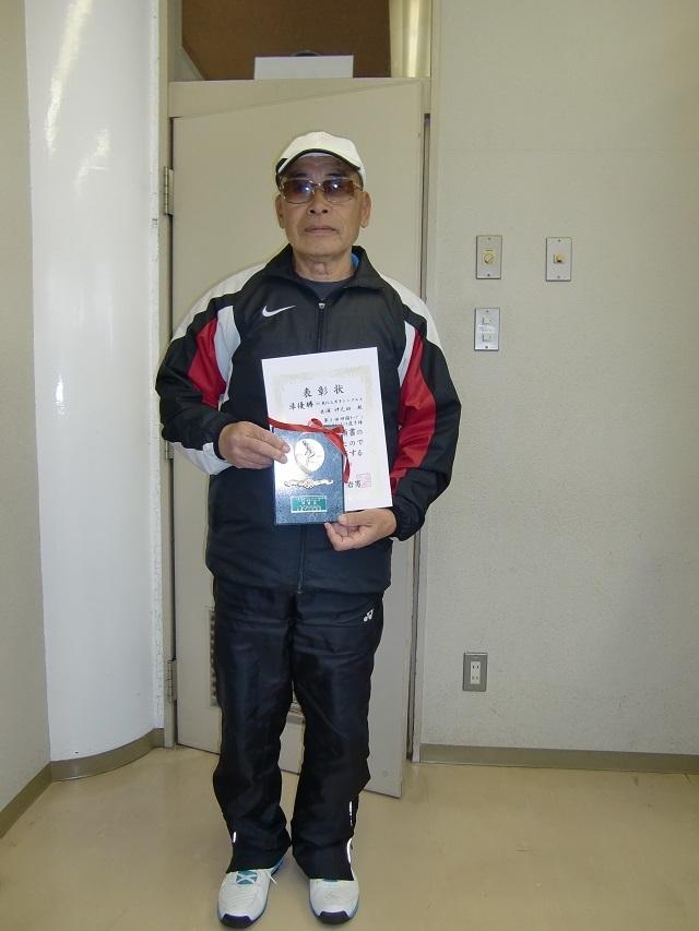 男80歳S準優勝 出浦伸之助.JPG
