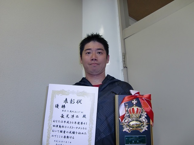男子35歳以上優勝 長見洋二.JPG