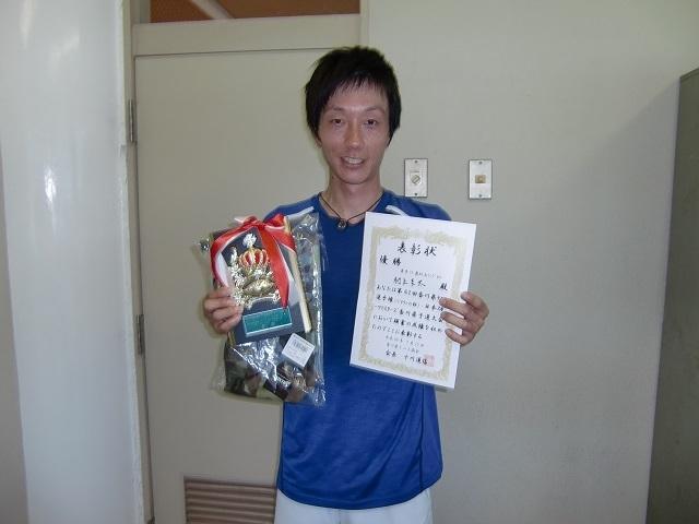 男子35歳以上S 優勝 村上圭太.JPG