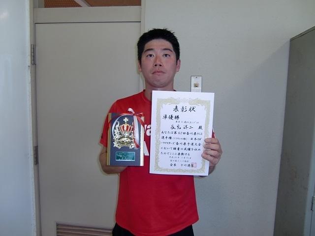 男子35歳以上S 準優勝 長見洋二.JPG