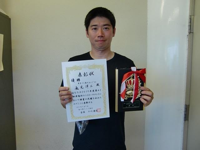 男子35歳S優勝 長見洋二.JPG