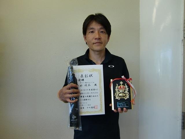 男子35歳S準優勝 平野将広.JPG