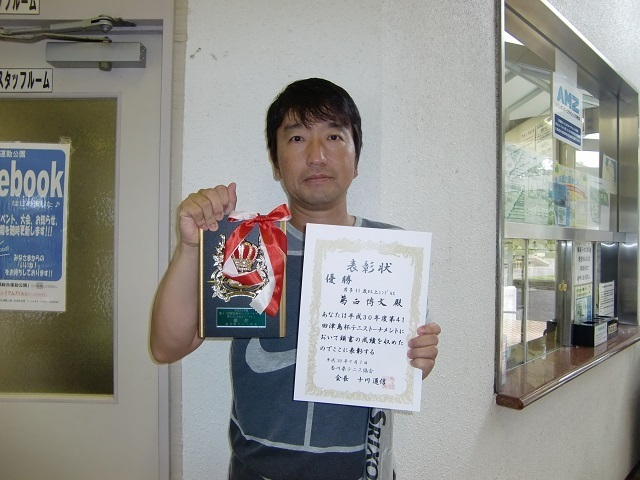 男子45歳以上優勝 葛西博文.JPG
