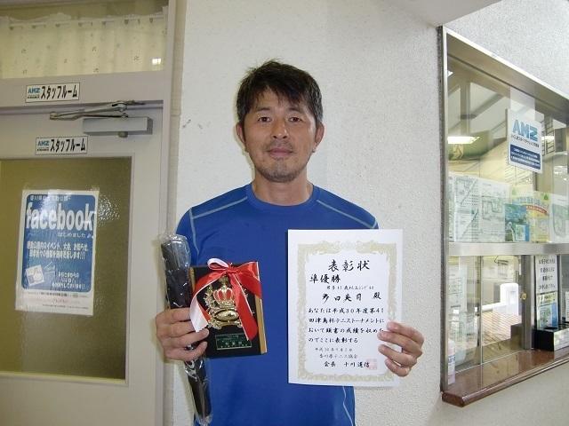 男子45歳以上準優勝 多田英司.JPG