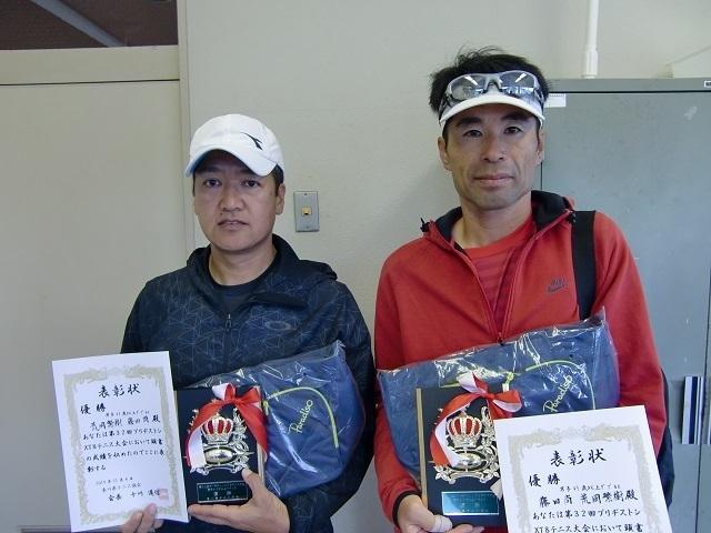 男子45歳以上D優勝 荒岡・藤田.JPG