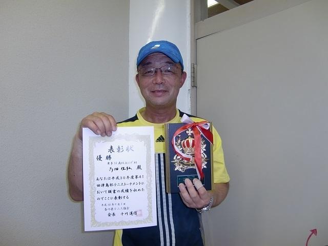 男子50歳以上優勝 高畑佳弘.JPG