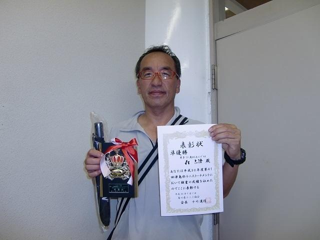 男子50歳以上準優勝 森 充隆.JPG