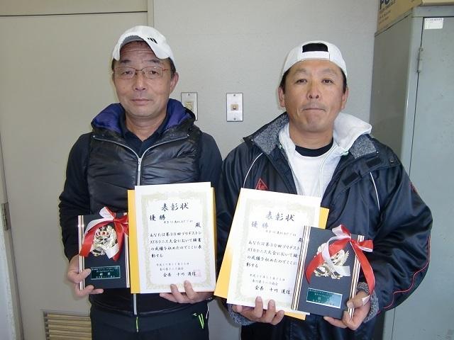 男子50歳優勝 高畑・中村.JPG
