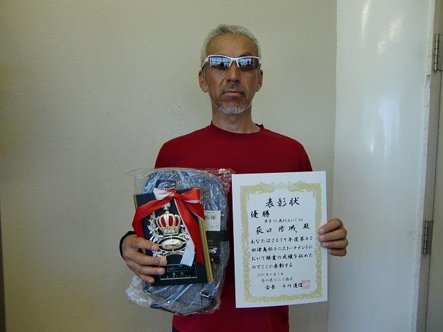 男子50歳S優勝 荻田浩城.JPG