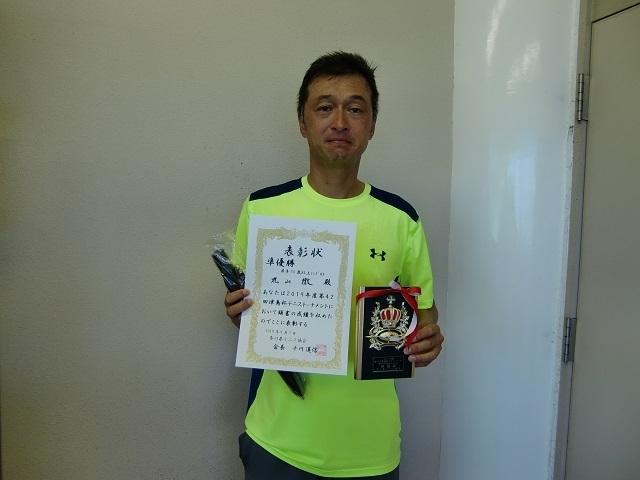 男子50歳S準優勝 丸山徹.JPG