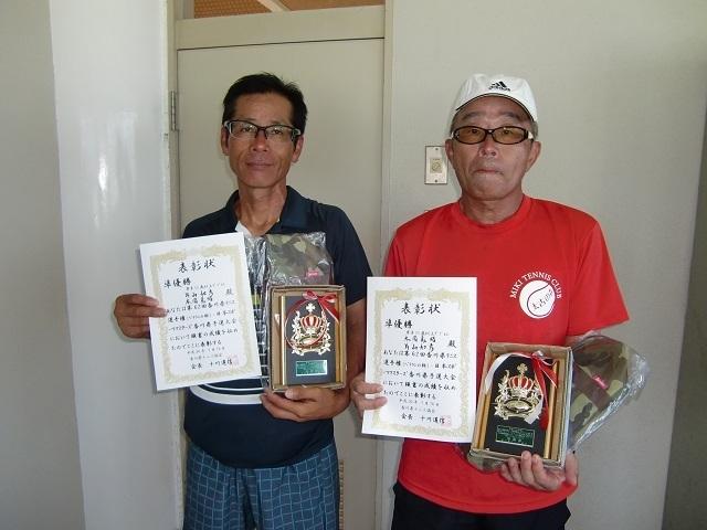 男子55歳以上D 準優勝 片山・木岡.JPG