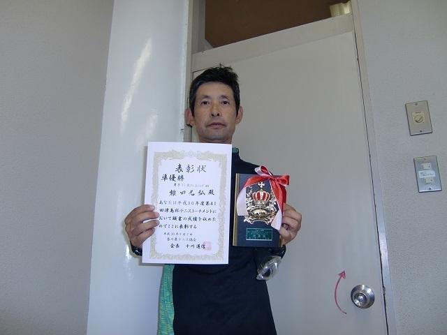 男子55歳以上準優勝 横田光弘.JPG