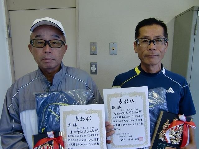 男子55歳以上D優勝 木岡・片山.JPG