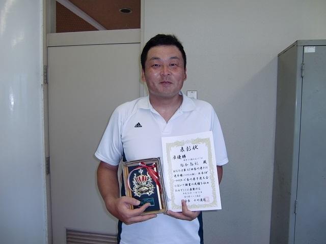 男子55歳以上S 準優勝 松本泰則.JPG