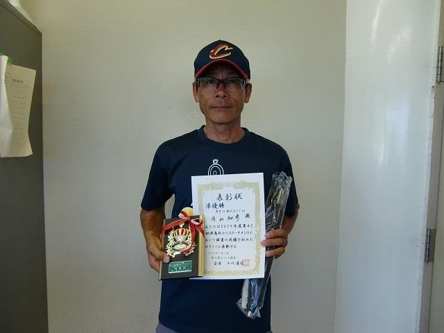 男子55歳S準優勝 片山和彦.JPG