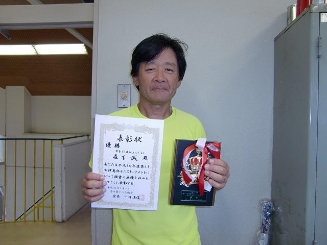 男子60歳以上優勝 森下 誠.JPG