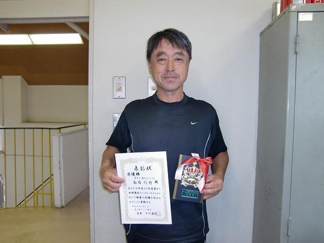男子60歳以上準優勝 高橋則行.JPG