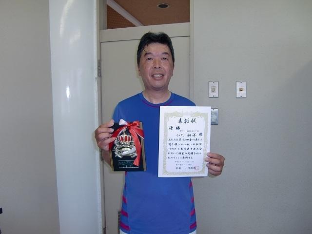 男子60歳以上S 優勝 小河和洋.JPG