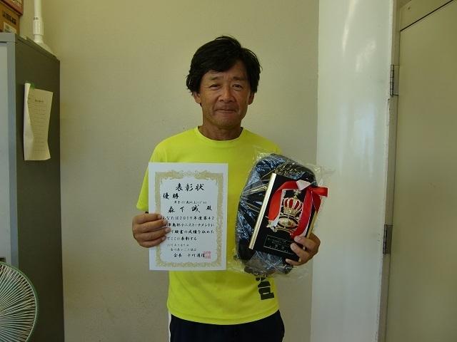 男子60歳S優勝 森下誠.JPG