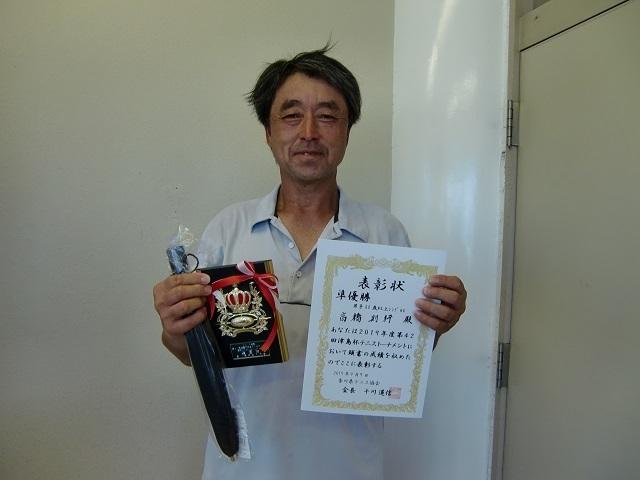 男子60歳S準優勝 高橋則行.JPG