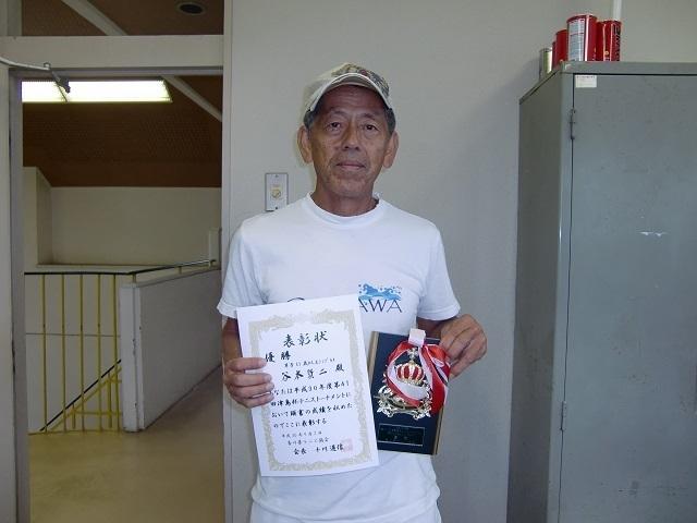 男子65歳以上優勝 谷本賢二.JPG