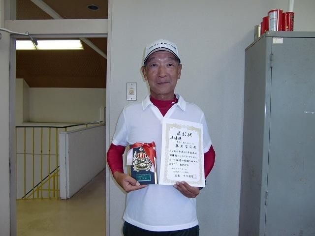 男子65歳以上準優勝 藤村哲司.JPG